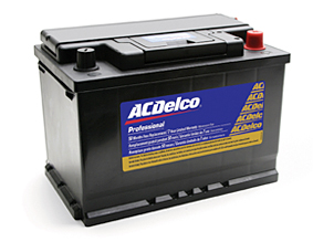 Car Battery Replacement Plainfield, IL