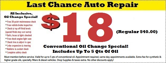Oil Change Coupon Plainfield, Naperville, Bolingbrook, IL