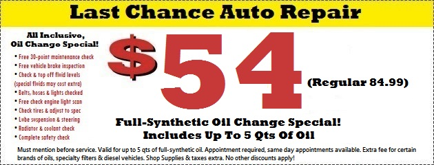 Oil Change Service Coupon Plainfield, Naperville, Bolingbrook, IL